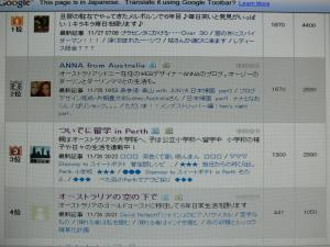 P1030573_convert_20091127203356.jpg