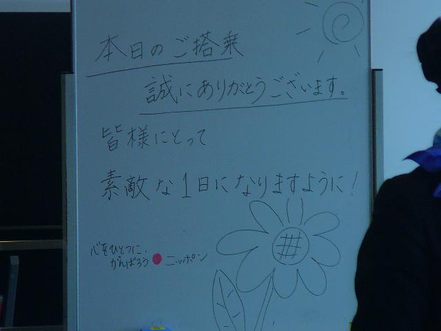 2011帰省