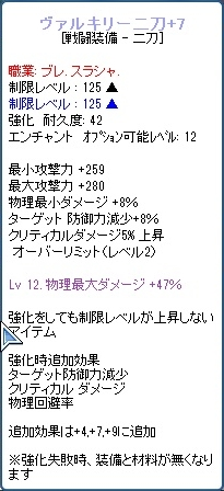 SPSCF0106_20120418230011.jpg
