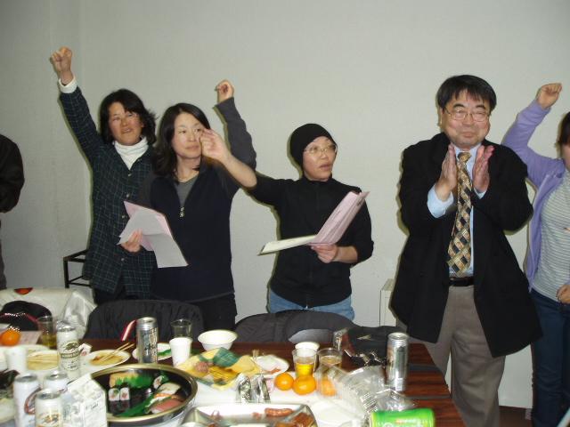 010-01-14旗びらき 017
