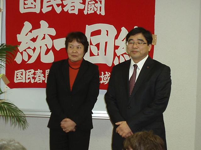 010-01-14旗びらき佐藤