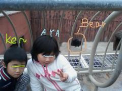 003_convert_20100403160539.jpg