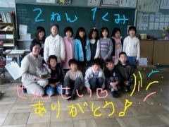 007_convert_20100416151509.jpg