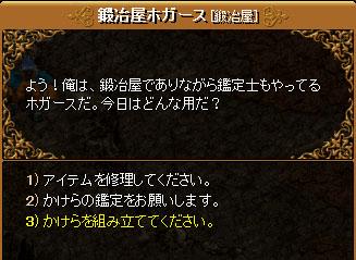 RedStone 10.01.31[00]