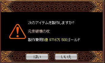 RedStone 10.01.31[01]