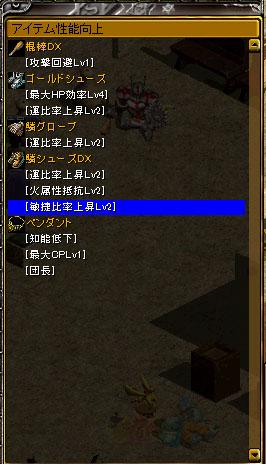RedStone 10.03.07[01]