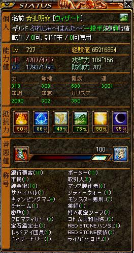 RedStone 10.02.23[00]
