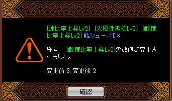 RedStone 10.03.07[02]