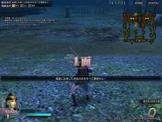 188_20110524094458.jpg