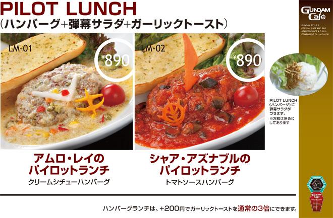 20100908_menu_food_lunch_1.jpg