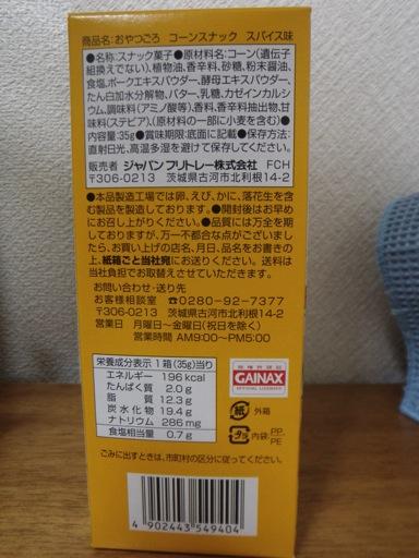 PB070019(変換後)
