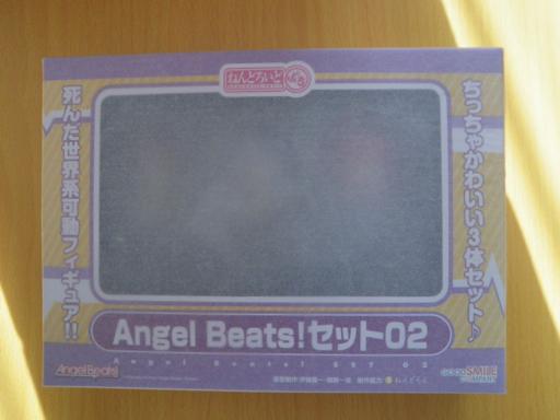 PC050060(変換後)