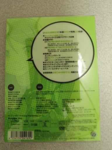 PC220089(変換後)