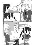 あずにゃんさん08.jpg