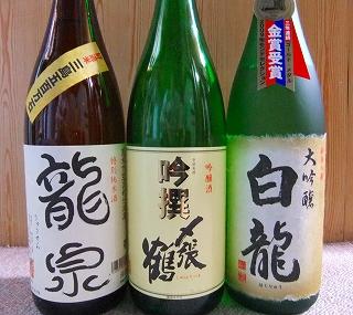 大阪のお酒と新潟のお酒