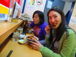 ナイトウとヤマダがカツ丼を食す!