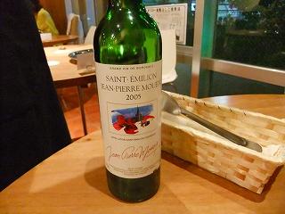 ボルドーの赤ワイン