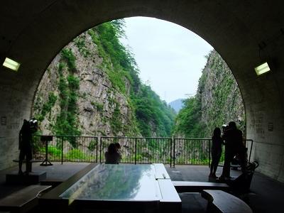 清津峡(トンネル含む)