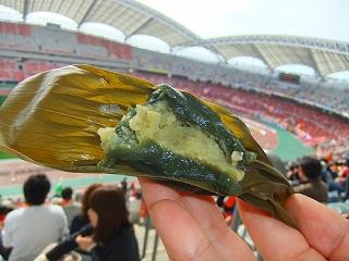 茶豆の笹団子
