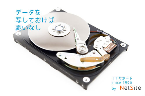 datasalvage01.jpg