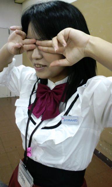 kosuka-002.jpg
