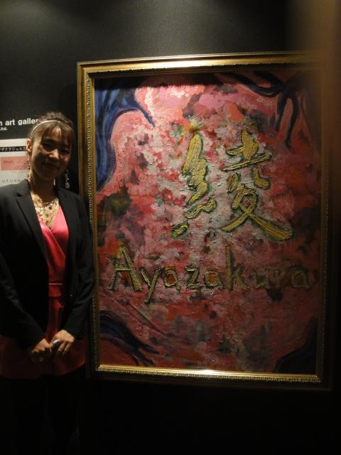 2011 kyoto ARTON 057