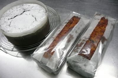ガトー・ショコラ&干し柿のパウンドケーキ