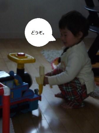 P1140345.jpg