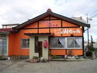 091114山ちゃん (7)