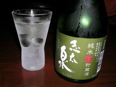 091128馬鹿馬(焼津) (1)