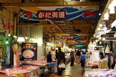 091129焼津さかなセンター (4)