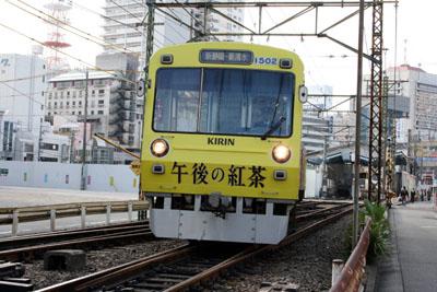 091129鷹匠(静岡市) (6)