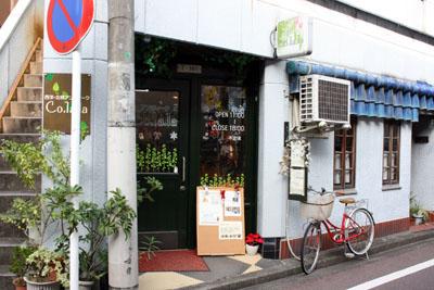 091129鷹匠(静岡市) (10)