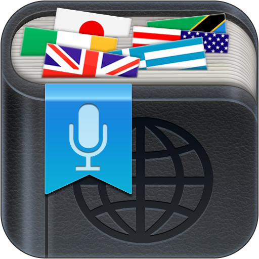 iLingo Translator - Speech Translator