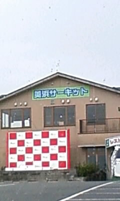 moblog_c8f21eab.jpg