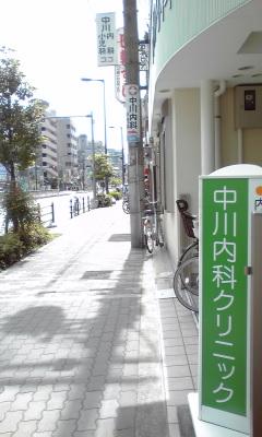 PA0_0169.jpg