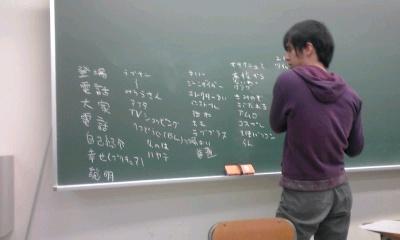 moblog_bd3e8465.jpg