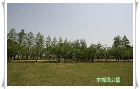 綺麗な公園だったのよねぇ~
