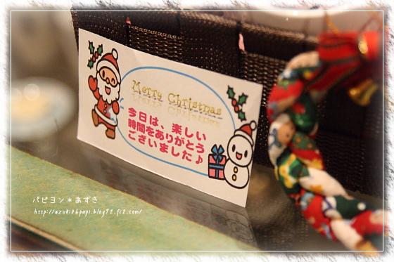 20121222_IMG_29.jpg