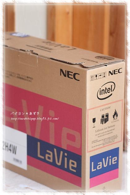 20130202_IMG_07.jpg
