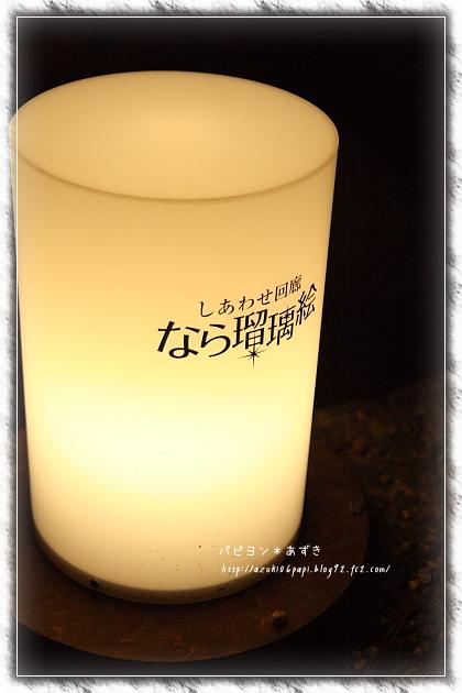 20130210_IMG_02.jpg
