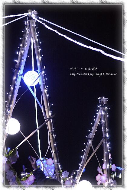 20130210_IMG_09.jpg