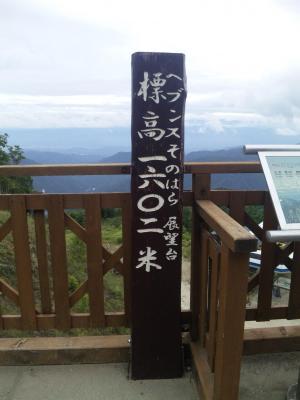 azuki127.jpg