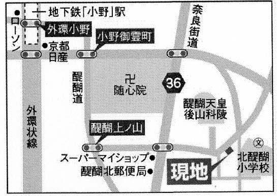 地図スキャン001
