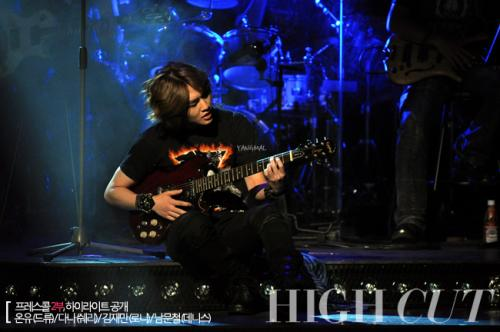 highcut4.jpg