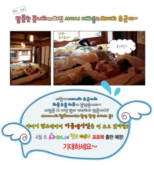 pbook5_convert_20100309235457.jpg