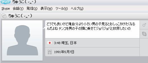 2010y04m18d_034839098.jpg