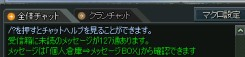 2010y05m12d_110157734.jpg