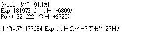 2010y09m08d_043051130.jpg