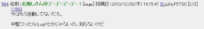 2010y12m02d_223234289.jpg